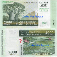 "2000 ариари ""Madagascar naturellement"" Мадагаскар (2007) UNC MG-93"