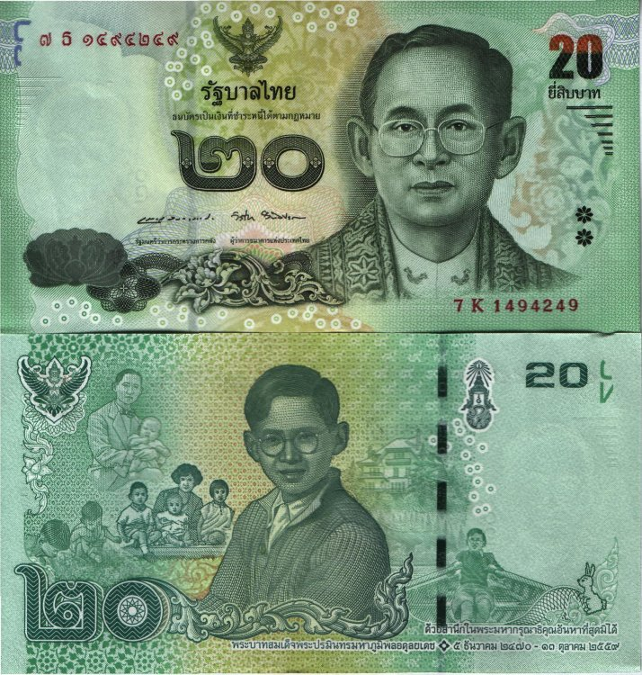 "20 бат ""King Rama IX""Таиланд (2017) UNC TH-NEW"