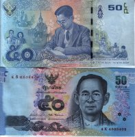 "50 бат ""King Rama IX""Таиланд (2017) UNC TH-NEW"