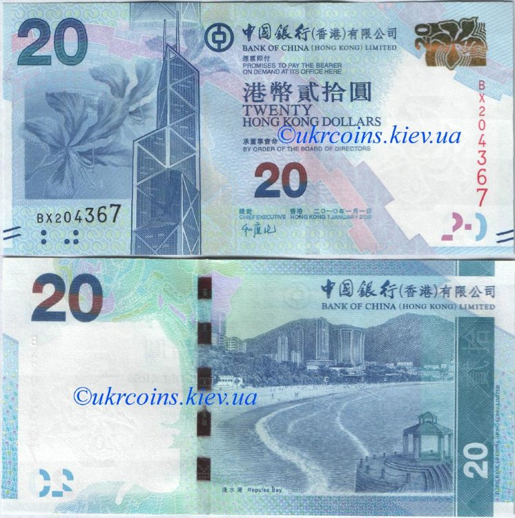 "20 долларов Гонгконг ""Bank of China"" (2010) UNC HK-NEW"