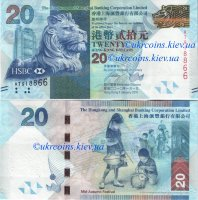 "20 долларов Гонгконг ""The Hongkong and Shanghai Banking Corporation"" (2010) UNC HK-NEW"